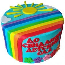 Торт с радугой на выпускной в сад