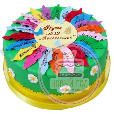 Торт «Семицветик»