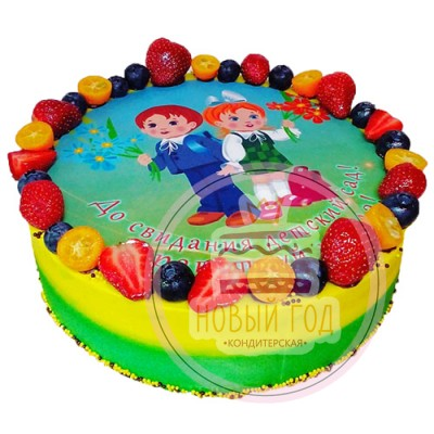 Торт «До свидания детский сад»