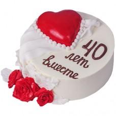 Торт «40 лет вместе»