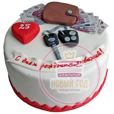 Торт для мужчины на 25 лет с кошельком и деньгами