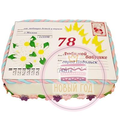 Торт «Конверт»