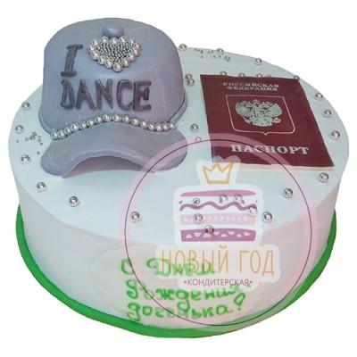 Торт с паспортом для девочки на 14 лет