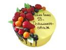 Торт «Всего 18»