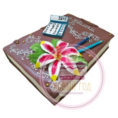 Торт-книга для бухгалтера