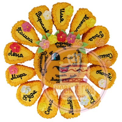 Торт «Солнышко» с именами