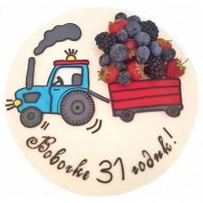 Торт на 31 год с синим трактором и ягодами