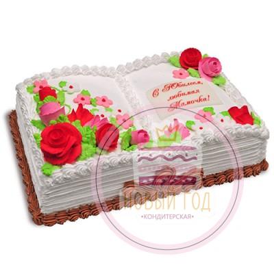 Торт в виде книги для мамы