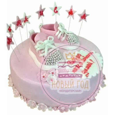 Торт с кедами на рождение девочки