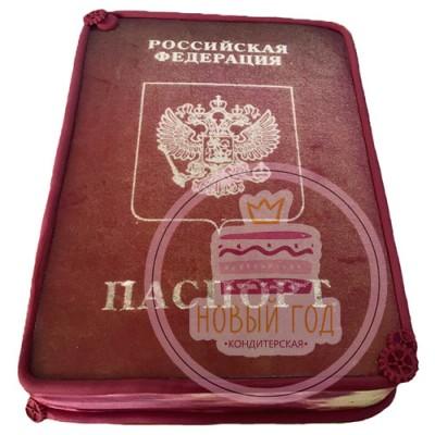 Торт в виде паспорта РФ