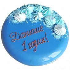 Синий торт на годик для мальчика