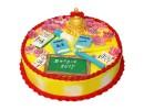 Торт «Школьный звонок»