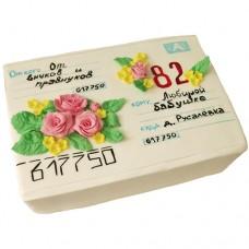Торт «Письмо для бабушки»