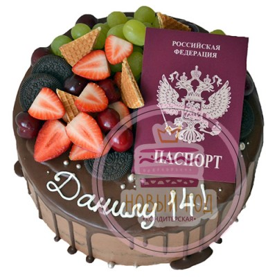 Торт с паспортом и ягодами