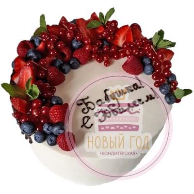 Торт на юбилей для бабушки с ягодами