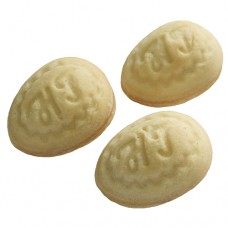 Печенье «Орешки классические»
