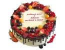 Кремовый торт с ягодами для бабушки