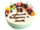 Велюровый торт на день рождения