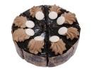 Торт «Прага», 1000 грамм