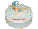Торт «Сладкий сон» с полумесяцем