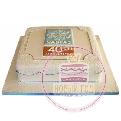 Торт на юбилей компании «Nadfas»