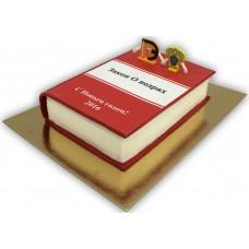 Корпоративный торт в виде книги