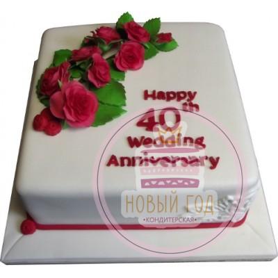 Торт на годовщину 40 лет