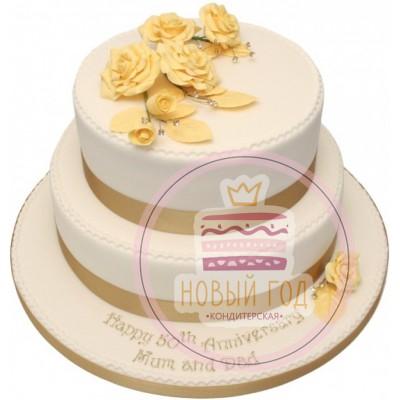 Торт на 50 лет свадьбы