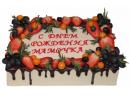 Торт для мамы с клубникой и виноградом