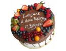 Торт для бабушки с ягодами