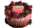Торт с надписью и ягодами