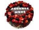 Торт для мамы с ягодами
