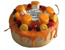 Торт «Оранжевое настроение»