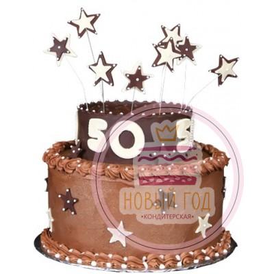 Торт со звёздочками на 50 лет