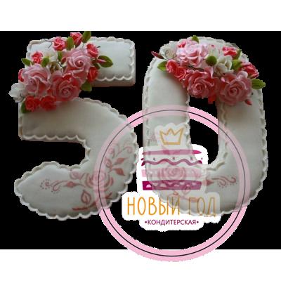 Торт на 50 лет в виде цифры