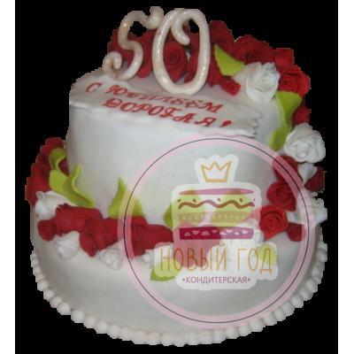 Торт на 50 лет с надписью и розами