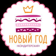 Кондитерская «Новый Год»